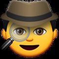 Sleuth Emoji